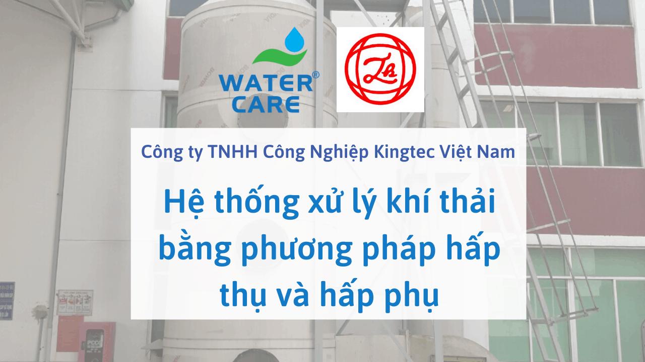 Hệ thống xử lý khí thải bằng phương pháp hấp thụ và hấp phụ - Công ty TNHH Công Nghiệp Kingtec Việt Nam