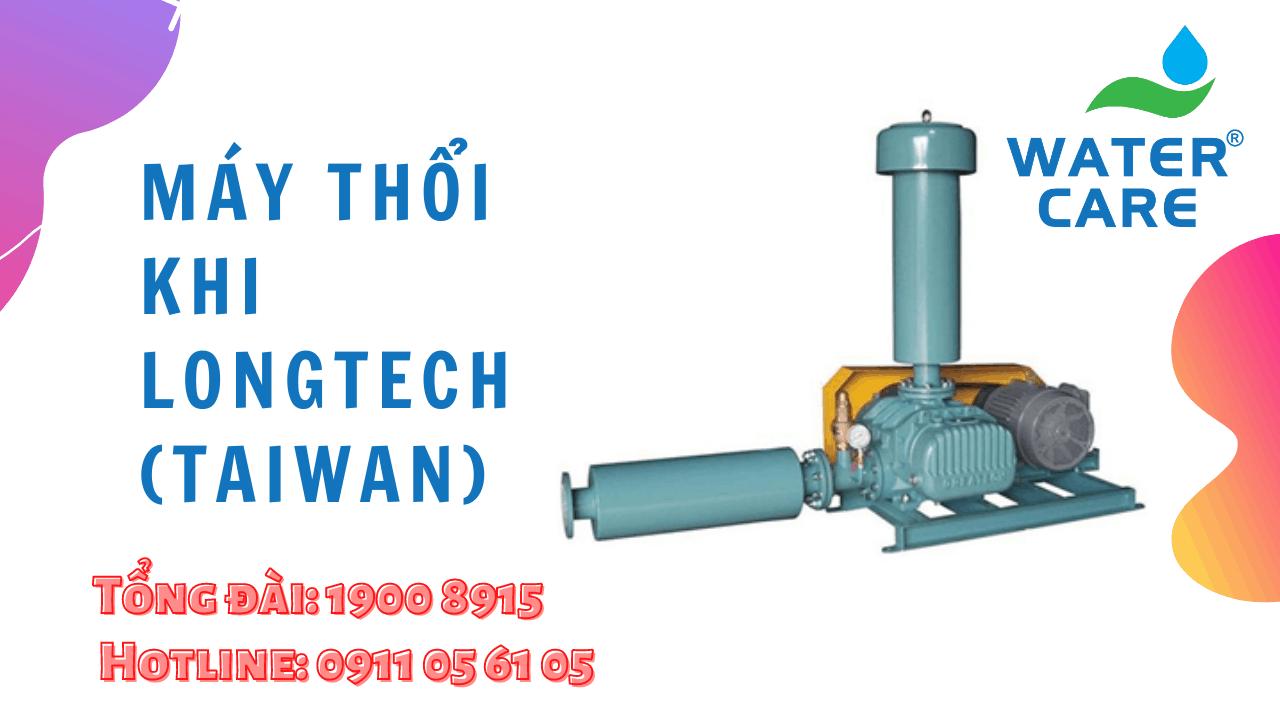 Máy thổi khi Longtech (Taiwan) (1)